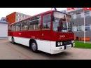 Bus IKARUS 255/Автобус ИКАРУС 255