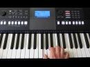 Обучение на синтезаторе Руки Вверх Алешка by Toffa Alimoff