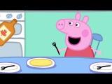 Свинка Пеппа - сборник эпизод 12