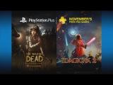 PlayStation Plus – Ноябрь 2015 бесплатные игры [US]