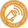 Permnext Radar