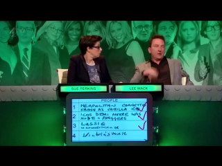 The Big Fat Quiz of the '90s (2)
