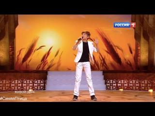 Синяя Птица - Лев Кошкаров