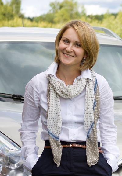Oksana Zakharova
