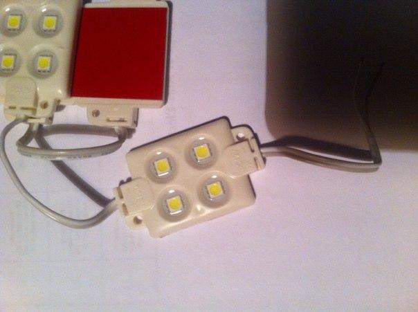Продам модули светодиодные