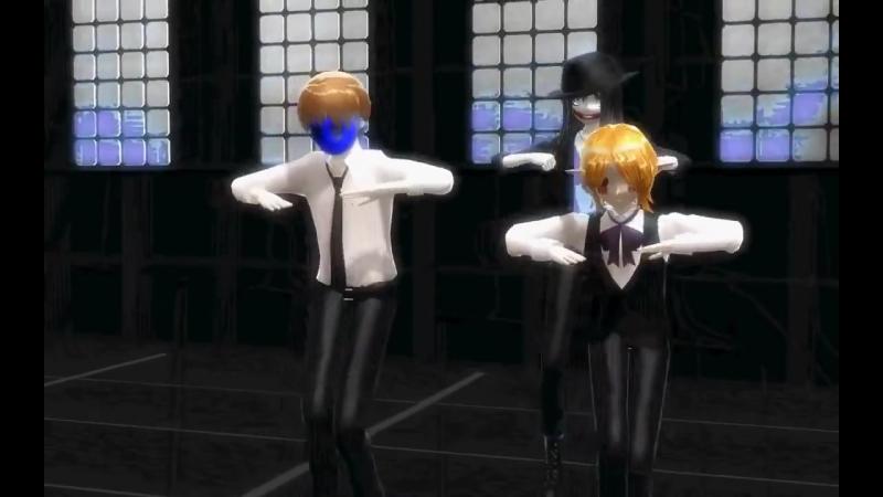 Крутой танец, под крутую музыку- крипипаста- клип
