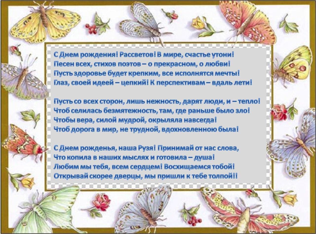 Поздравления на казахском языке с днем рождения мужчине 60 лет