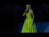 Валерия - «Забывай меня (Не Полная версия)».