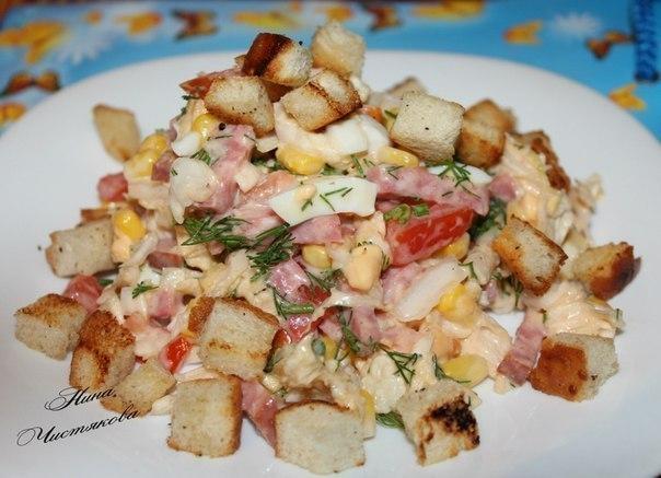 Рецепт салат помидор сыр пекинская капуста