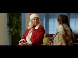 SOS, Дед Мороз или Все сбудется! (2015) - Трейлер
