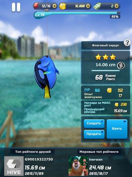 Игра на андроид 2 3 6 рыбалка андроид
