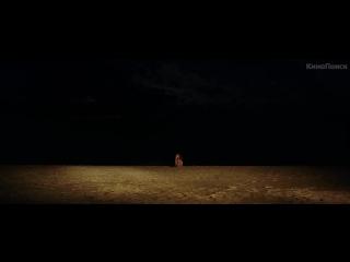 Оно / It Follows (2014) HD Трейлер (русский)