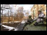 Ополченцы в Углегорске  мы не допустим мародерства в городе!