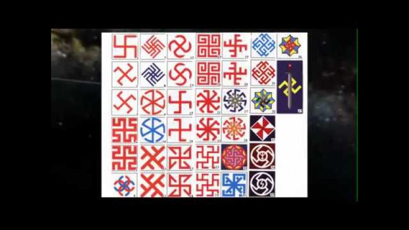 Истинное значение сокрытых символов