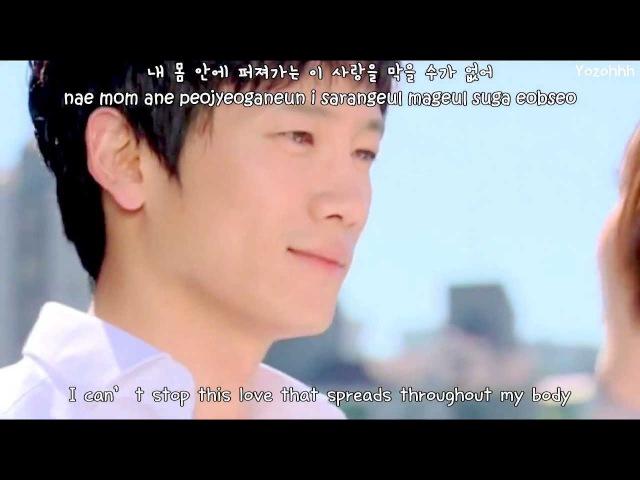 Navi (Feat. Kebee of Eluphant) - Incurable Disease FMV (Secret OST) [ENGSUB Romanization Hangul]