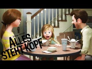 ALLES STEHT KOPF - Offizieller Trailer (German   deutsch) - JETZT im Kino - Disney HD