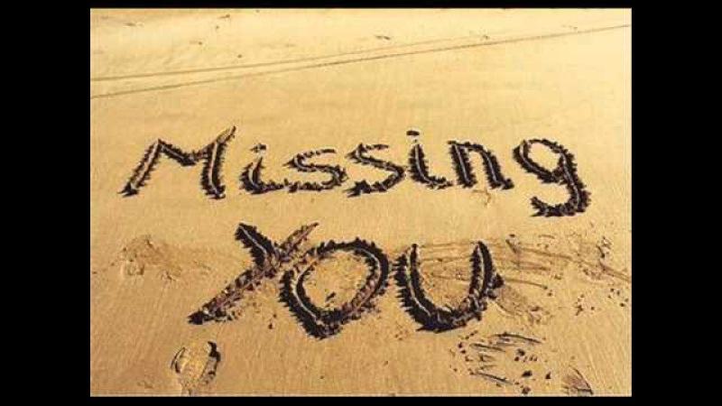 Artful Ridney Feat. Terri Walker - Missing You (Ridney Rework)