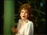 Людмила Гурченко - Любимые песни 1982