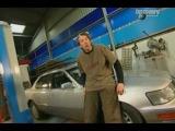 Махинаторы Автодилеры 2014 - 2015  4 sezon 6 seriya iz 6 Lexus LS400
