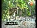 Наука выживать - Коста-рика