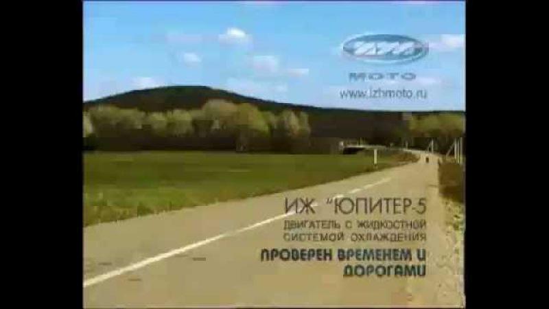 Реклама мотоцикла ИЖ Юпитер-5