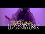 Aydrien' Banks- Jessie (I Promise Album)