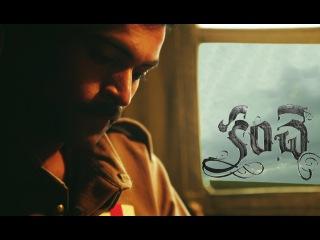 Kanche Teaser - Varun Tej, Pragya Jaiswal | A film by Krish