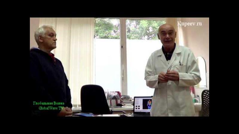 Благодарные пациенты о клинике Купеева и методе ФитоЛазероФорез - Глобальная Волна - The Global Wave