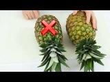 Как разделывать авокадо,ананас,кокос,манго,гранат