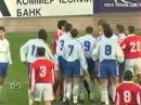 1999 Динамо   Спартак