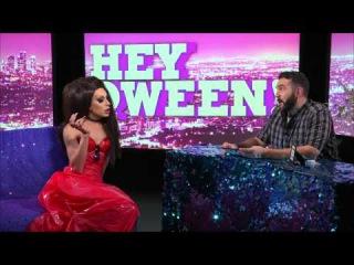 Jonny McGovern's Hey Qween! with Alaska Thunderfuck