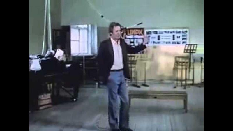 Эпизод о сыроедении из к ф 1986 г Мы Веселы счастливы талантливы