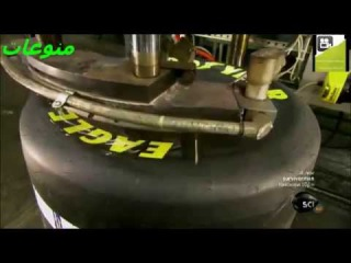 How It's Made Dragster Tires