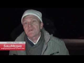 Видео с регистратора: Под Уфой ГАЗель переехала мужчину, сбитого секундами ранее легковушкой