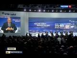 Жизнь и семья: В. В. Путин ответил на вопросы по Сирии и Украины