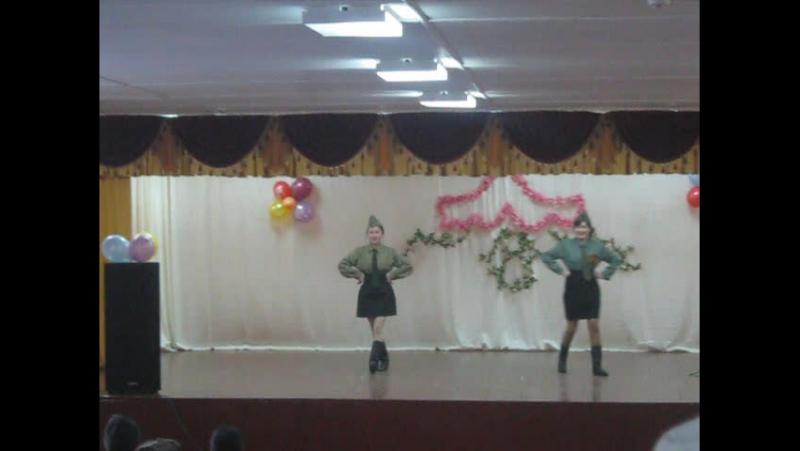танец военный Катюша