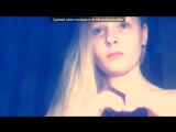Webcam Toy под музыку Puffy &ampamp F1ns - Выкинь меня. Picrolla