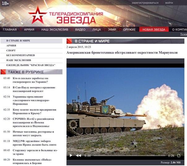 Террористы планируют минировать маршрутки, которые едут в направлении Мариуполя, - замкомандующего АТО Федичев - Цензор.НЕТ 5332