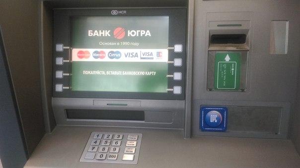 Банкоматы Банка