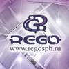 REGO - teсhnical production company