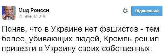 Российский наемник Вячеслав Исаев: Мозгового убили россияне, чтобы сделать одного лидера. Там бодались казаки, какие-то спецподразделения. Под видом ополчения были банды - Цензор.НЕТ 7909