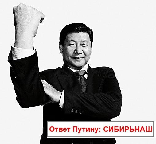 """""""Русский, китаец - братья навек! Да, китаец нас в упор не видит! Он учения армии проводит в условиях зимы. Для чего?"""", - Явлинский - российским студентам - Цензор.НЕТ 9939"""