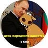 Подслушано в КМК г. Красноярска