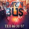 ★ Party Bus ★ Пати Бас ★ Диско -автобус Киров