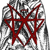 Логотип Деструктор