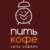 Логотип Питькофе - сеть кофеен