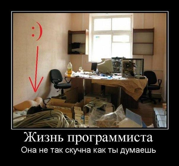 играть в black desert online на русском