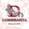 """""""Dоминанта"""" Fitness & SPA"""