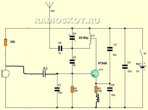 Настройка радиожучка на максимальную дистанцию