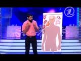 КВН Скороход сдает экзамен по анатомии